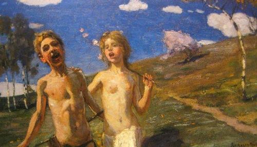 Jubilant Children