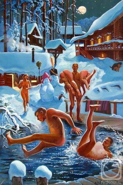 Bath à la Rus