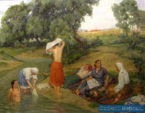 Peasant Women Bathing