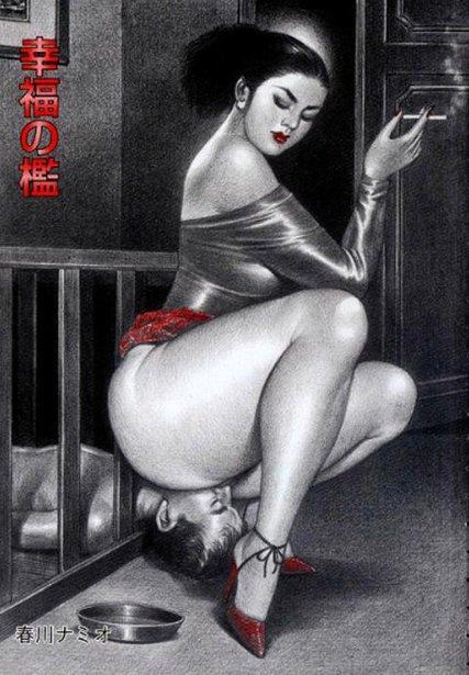 namioharukawa