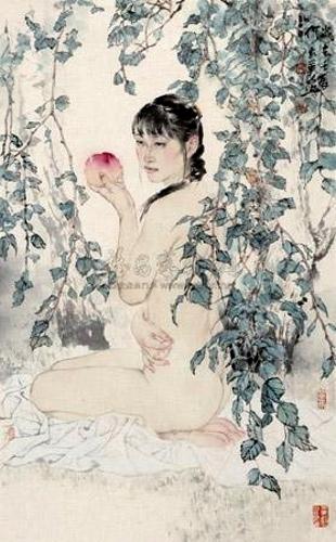 Beauty Holding A Peach